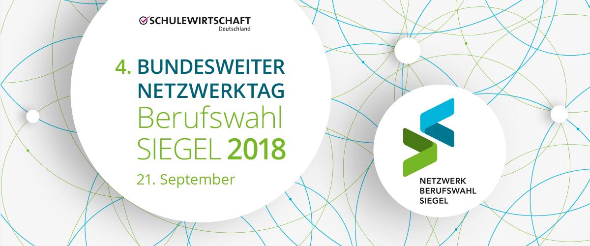 Berufswahl-SIEGEL-News-Netzwerktag2018