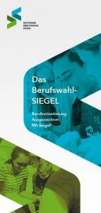 Berufswahl-SIEGEL-Flyer-Titel-12-2018
