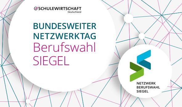 Berufswahl-SIEGEL-Projekt-Netzwerktag-2019