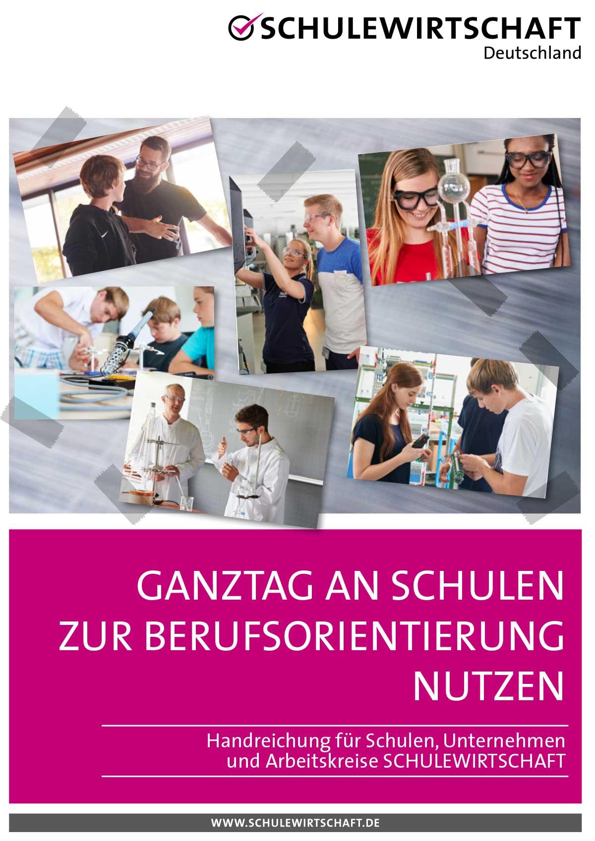 netzwerk-berufswahlsiegel-Schulewirtschaft-ganztagsbroschure-titel